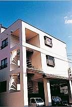 中新旅館◆じゃらんnet