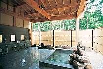 十和田石造り有料予約制貸切露天(ダイアナ館)満天の星と月を独占できる癒しの空間