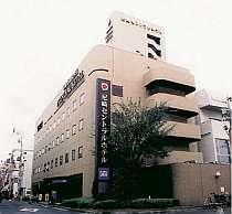 尼崎の格安ホテル 尼崎セントラルホテル