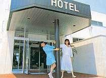 伊良湖リゾートホテル龍宮之宿