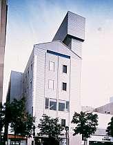盛岡シティホテル (岩手県)