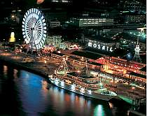 ハーバーランド・神戸・新開地の格安ホテル ニューオータニ神戸ハーバーランド