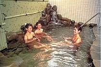 りっかりっか湯内の温泉浴槽(露天タイプ)