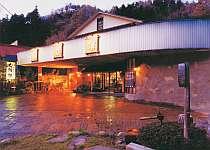 湯宿温泉 太陽館