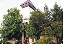ペンション桜山