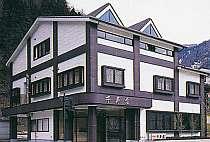 千寿荘◆じゃらんnet