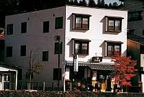 飛騨高山・丹生川の格安民宿 飛騨高山温泉 朝市の宿 お宿いぐち