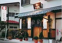 飛騨高山温泉 朝市の宿 お宿いぐち画像3