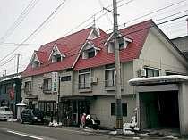 温泉の宿 山の家 (新潟県)