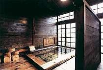 旅籠 庄屋 上牧温泉の旅館