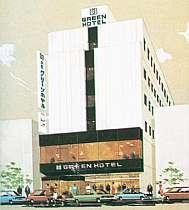 北見グリーンホテル(BBHホテルグループ) (北海道)