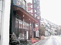 鶯宿温泉 小枝旅館