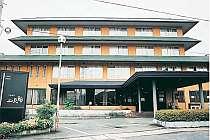ハイブリッド温泉旅館 二見館の写真