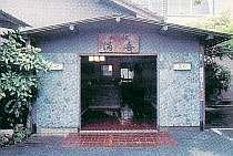 松阪の格安ホテル 旅館満喜