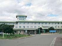 十勝川簡易保険保養センター