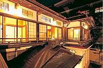 源泉 上野屋◆じゃらんnet
