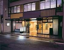 京都府:旅館 平新