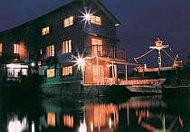 プチホテル賢島ハーバー