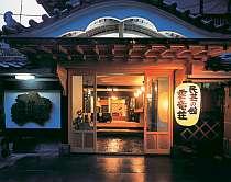 雲竜荘 (愛知県)