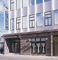 セントラルホテル (福島県)