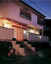 民宿旅館 富久屋