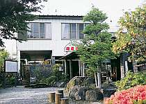 旅館 熔岩温泉 (山梨県)画像