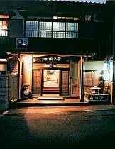 別館玄関小さなお宿ですが、日本海が一望出来る露天風呂あり!アットホームな雰囲気です。