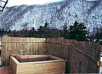 山々の大パノラマを一望する露天風呂