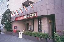 インテリジェンスホテル330藤沢