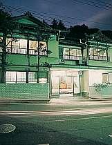 岩本屋旅館