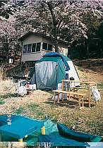 明光山キャンプ場