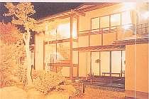 升形屋旅館