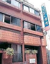 上野のニューホテル洋光