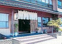 越前の格安ホテル料理旅館 さかえ荘