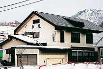 車屋旅館 (新潟県)