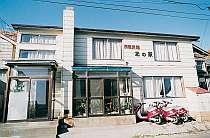 北海道:民宿旅館 北の家