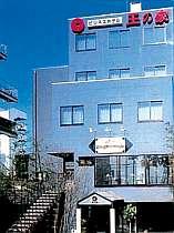 ホテル玉の家