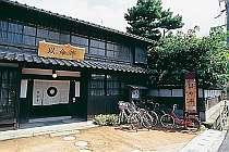 民宿 おとの (兵庫県)