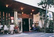 [写真]いにしえの温泉の街、日奈久の一角に佇む宿