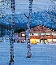 戸隠旅の宿 白樺荘