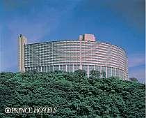 横浜プリンスホテル