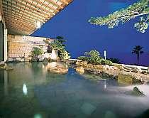 稲取 銀水荘
