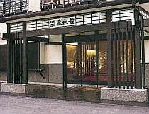 多治見・土岐・加茂・可児の格安ホテル 白川温泉 飛水館
