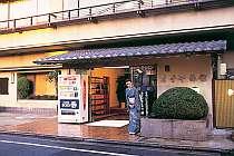 ますや旅館◆じゃらんnet