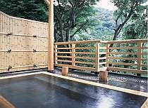 箱根の自然が満契できる男女別露天風呂(大浴場から続く)