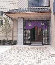 H10年オープンの家庭的な12室