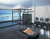 大浴場 朝陽の湯