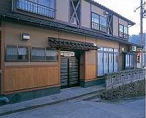 かえる島と料理の宿 双葉荘◆じゃらんnet