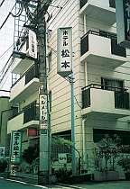 上野のホテル松本