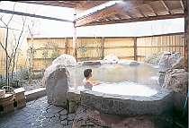 [写真]貸切露天風呂